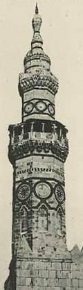 Minaret_cropped