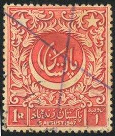 Pakistan_1948_2