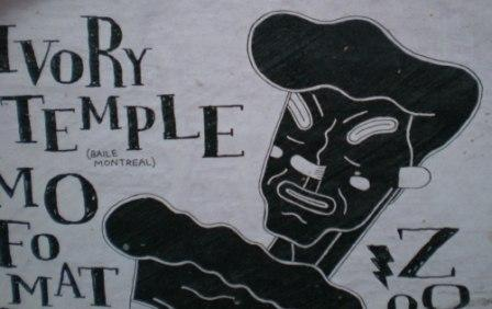 Ivory_temple